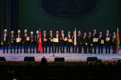 Команда России заняла I место на Международных соревнованиях профессионального мастерства энергетиков