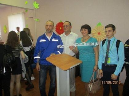 Липецкие энергетики МРСК Центра приняли участие в открытии новой площадки энергосбережения и повышения энергетической эффективности Липецкой области