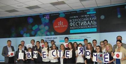 Филиал Системного оператора Самарское РДУ провел День открытых дверей для школьников в рамках фестиваля ВместеЯрче