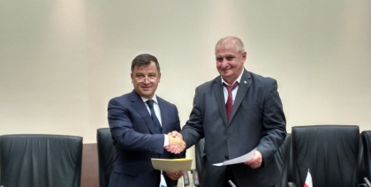 Внесены изменения в соглашение между Правительством Российской Федерации и Правительством Республики Южная Осетия о режиме торговли товарами от 2 марта 2012 года