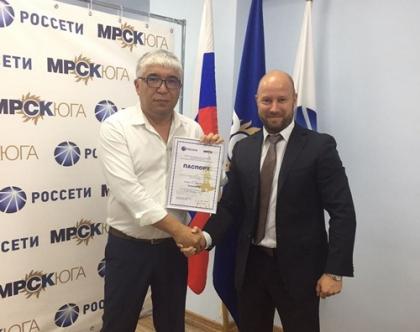 Калмыцкий филиал МРСК Юга готов к осенне-зимнему периоду