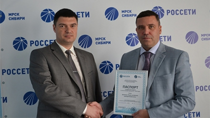 Филиал ГАЭС первым в Сибири получил Паспорт готовности к осенне-зимнему периоду