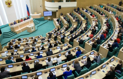 Russian Parliament to form delegation for REW 2017