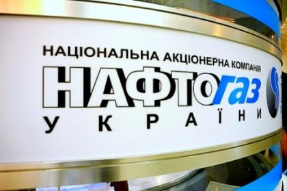 Нафтогаз подал иск к России на пять миллиардов долларов за активы в Крыму