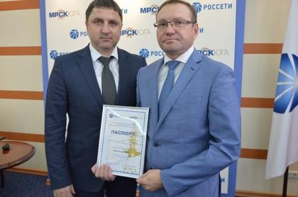 Волгоградский филиал МРСК Юга подтвердил готовность к прохождению ОЗП