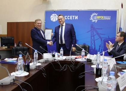 Нижегородский филиал МРСК Центра и Приволжья подтвердил готовность к работе в осенне-зимний период 2017-2018 гг.