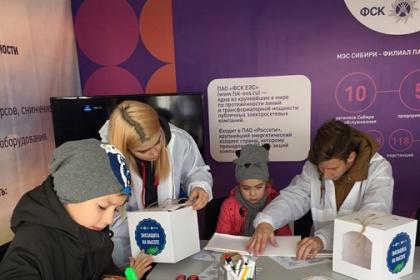 ФСК ЕЭС представила в Красноярске результаты программы энергосбережения и повышения энергоэффективности в Сибири