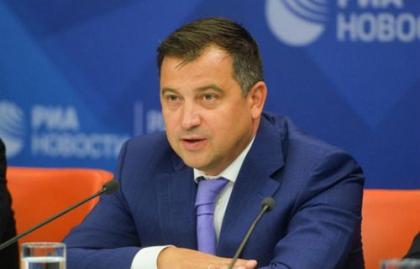 Состоялось обсуждение программы VII Петербургского международного газового форума