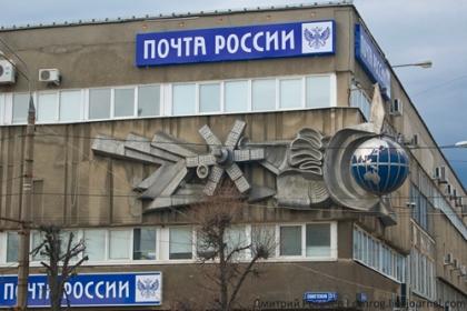 Ростелеком подключил к оптике 50 отделений Почты России в Тверской области