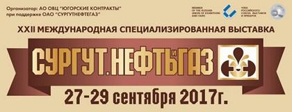 ОАО НП ПОДОЛЬСККАБЕЛЬ в Сургуте