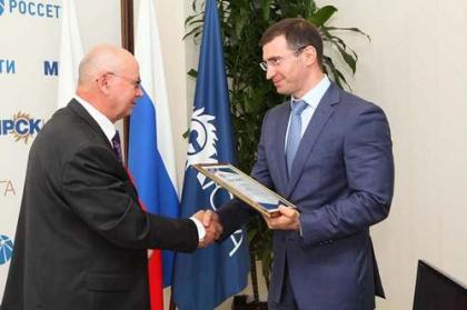 МРСК Юга получила паспорт готовности к прохождению осенне-зимнего периода