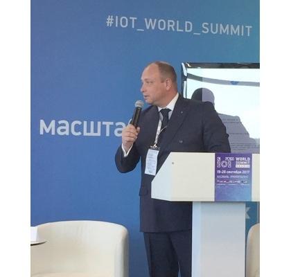 АО БЭСК приняло участие в международном саммите IoT World Summit Russia 2017