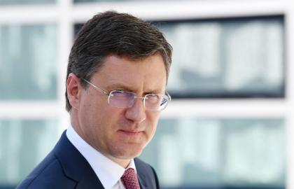 Александр Новак примет участие в пресс-конференции накануне Российской энергетической недели