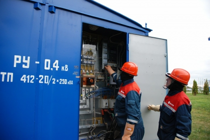 Курскэнерго успешно реализует программу энергосбережения