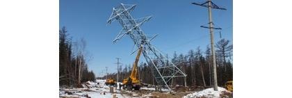 Представители Хабаровских электрических сетей приняли участие в обсуждении госпрограмм края