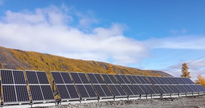 АО Сахаэнерго ввело в эксплуатацию две солнечные электростанции в Якутии