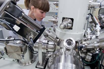 Более 1 млрд руб. будет направлено на развитие центров коллективного пользования научным оборудованием и уникальных исследовательских установок