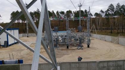 Амурские электрические сети построили подстанцию для подключения к электроснабжению объектов Газпрома