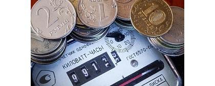 МРСК Центра и Приволжья: 13,6  млн. рублей взыскано с неплательщиков в Рязанской области