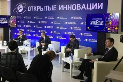 Форум Открытые инновации - 2017 пройдет в Сколково
