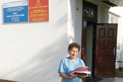На участке Лучшего контролера филиала Карачаево-Черкесскэнерго Каирхан Мамбетовой уровень потерь электроэнергии снижен до 2,22%