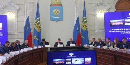 Андрей Черезов провел выездное заседание Правительственной комиссии