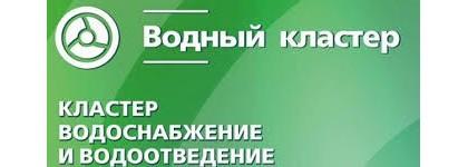 Делегация ПАО ФИЦ посетила Кластер водоснабжения и водоотведения в Санкт-Петербурге