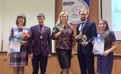 Представитель Мариэнерго – в числе призеров конкурса Профсоюзный мастер 2017
