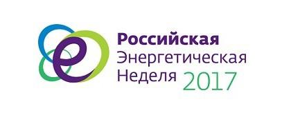Фонд Сколково примет участие в Российской энергетической неделе