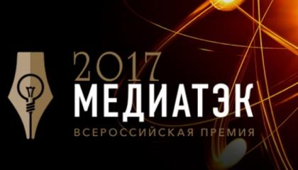 Международный форум поэнергоэффективности открылся в российской столице