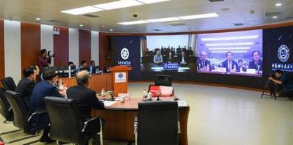 Пекин и Шанхай соединила первая в мире линия квантовой связи
