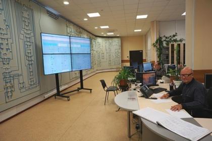 Мособлэнерго открыло в Мытищах новый диспетчерский пункт
