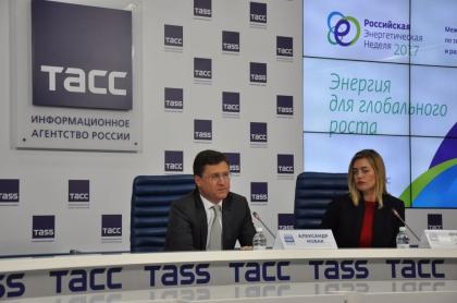 ПрезидентРТ примет участие вмеждународном консилиуме «Российская энергетическая неделя»