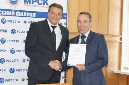 Готовность к максимуму нагрузок подтвердил филиал Карачаево-Черкесскэнерго