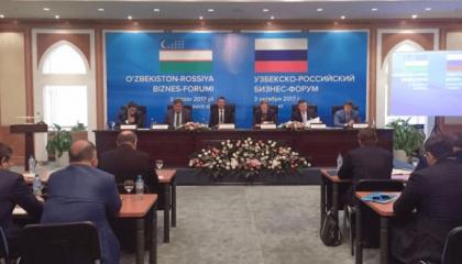 Россия занимает первое место среди внешнеторговых партнеров Узбекистана