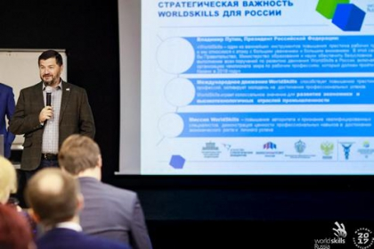 WorldSkills Russia планирует запустить профессиональное тестирование для школьников в 2018 году