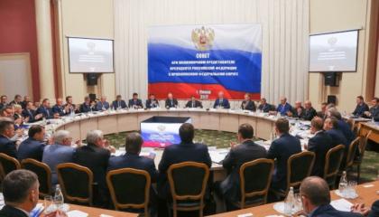 Объем поддержки предприятий ПФО в первом полугодии 2017 года составил почти 50 млрд рублей
