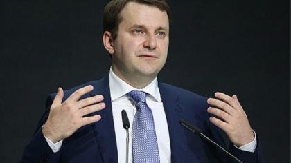 Глава МЭР назвал риски для российской экономики