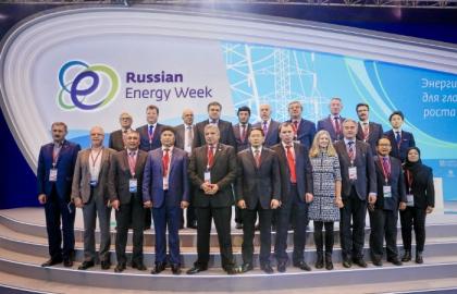 На Российской энергетической неделе прошел Международный саммит мэров по энергоэффективности и устойчивому развитию городов