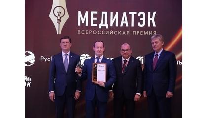 Минэнерго РФ отметило компании группы Россети премиями МедиаТЭК