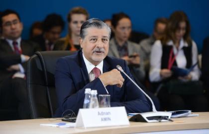 Состоялся Саммит Глобальная энергия