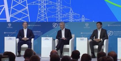 Александр Новак: Цифровизация российских сетей обойдётся в два триллиона рублей