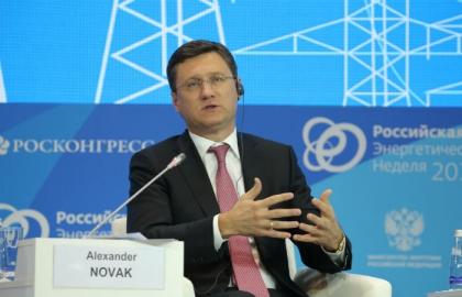 В рамках Российской энергетической недели будет проведен Молодежный день