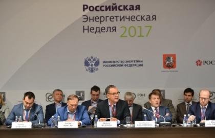 Состоялась панельная дискуссия Модернизация генерирующих мощностей в электроэнергетике: проблемы и перспективы