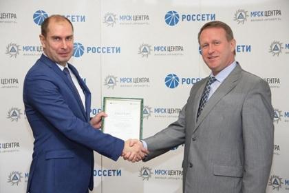Ярославский филиал МРСК Центра готов к сезонному максимуму нагрузок