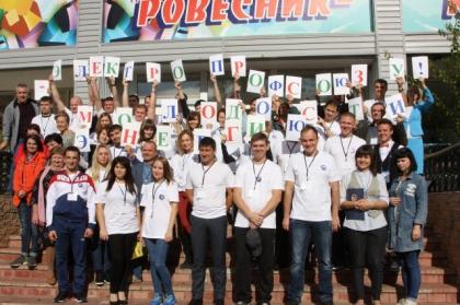 Сотрудники филиала МРСК Волги – Саратовские РС приняли участие в региональном слете молодежи