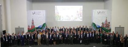 5 октября 2017 года, в АО НТЦ ФСК ЕЭС закончилась международная конференция и выставка Цифровая подстанция. Стандарт IEC 61850