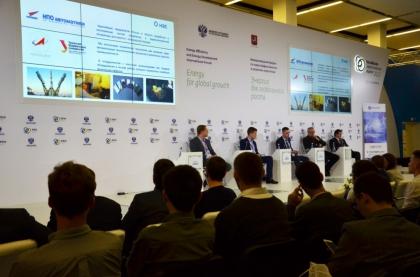 Возможности стартапов в электроэнергетике обсудили на сессии Молодежного дня РЭН