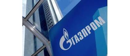 Литва призвала Евросоюз добиться выплат компенсаций от Газпрома