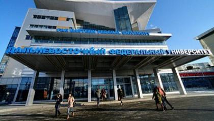 ДВФУ и Роснано до конца года откроют первый на Дальнем Востоке центр поддержки инноваций